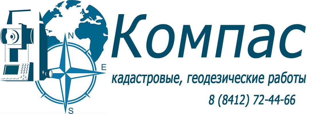 Kompas58.ru